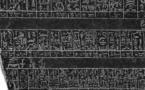"""""""حجر باليرمو""""..أول وثيقة مكتوبة عن مظاهر الأعياد بمصر القديمة"""
