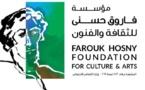 فاروق حسني ..  ينشئ مؤسسة للثقافة والفنون