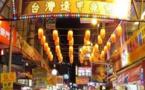 من الروبيان إلى الثعابين: الأسواق الليلية تمنح مذاقا أصيلا لتايوان