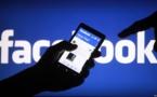 تغريم فيسبوك 5 مليارات باميركا بعد تحقيق بشأن الخصوصية