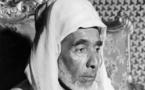 """محمد بن عرفة .. حكاية سلطان مغربي """"سقط"""" من التاريخ"""