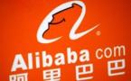 """""""علي بابا"""" الصينية تسمح للشركات الصغيرة الأمريكية باستخدام منصتها"""