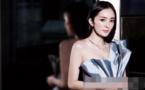 """ممثلة صينية تفسخ عقد"""" فيرزاتشي """" بسبب تي شيرت مثير للجدل"""