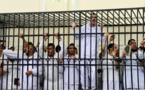 """محكمة مصرية تحيل 7متهمين للمفتي في قضية """"خلية حلوان"""""""