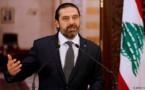 الحريري يمهل شركاء حكومته 72 ساعة لتقديم مقترحات إصلاحية