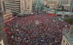 """توافق """"مبدئي""""على خطة إصلاحات لبنانية تحت ضغط الشارع"""