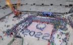 أبو تريكة ووائل جمعة ضمن 10 سفراء جدد لمونديال قطر 2022