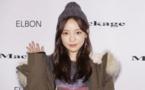 وفاة مغنية وممثلة كورية جنوبية في ظروف غامضة