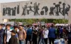 اختطاف 11ناشطا في طريق عودتهم من ساحة التحرير ببغداد إلى كربلاء