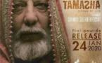 وقف عرض فيلم في باكستان بعد تهديد حزب إسلامي