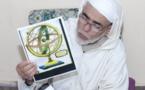 """""""زاوية سيدي وكاك"""" المغربية 10 قرون في تدريس """"علم التوقيت"""""""