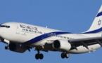 نتنياهو : طائرة إسرائيلية عبرت السبت الاجواء السودانية