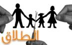 """الطلاق في الجزائر من """" الحوادث الأليمة"""" إلى موضة شائعة"""