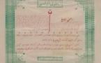 أدق التفاصيل في ارشيف الاناضول عن حرب استقلال تركيا