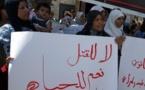 """مجلس الشعب السوري يلغي مادة """"جرائم الشرف""""من قانون العقوبات"""