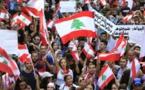 مظاهرة في شمال لبنان احتجاجاً على تردي الأوضاع المعيشية