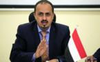 رصد31 حالة انتهاك طالت حرية الإعلام باليمن العام الجاري