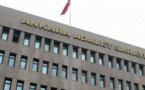 تحقيق مع نقابة تركية لانتقادها تصريحات رجل دين ضد المثلية