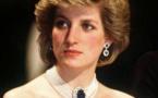 وثائقي عن الأميرة البريطانية ديانا تشارك بانتاجه نتفليكس الاميركية