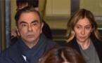 تركيا توجه تهما لسبعة أشخاص في قضية كارلوس غصن