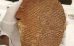 لوح يحمل نصا من ملحمة جلجامش موضع معركة قانونية في امريكا