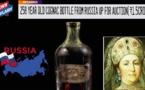 بيع زجاجة كونياك عمرها 258 عامًا بأكثر من 146 ألف دولار