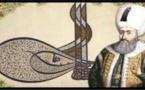 سليمان القانوني .. الذي أزالت مدينة الرياض اسمه من أحد شوارعها؟