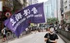 محاكمة 15 من النشطاء المطالبين بالديمقرطية في هونج كونج