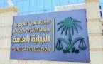 عصابة من سبعة وافدين تزور الهويات والوثائق في السعودية
