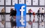 فيسبوك تحظر إعلانات الكراهية وتضع ملصقات لمنشورات سياسيين