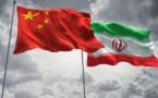 التحالف المزمع بين بكين وطهران... واقع أم حلم إيراني؟