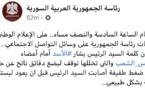 الأسد يقطع كلمته في مجلس الشعب بسبب انخفاض ضغط الدم
