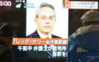 محكمة في طوكيو تبدأ اليوم محاكمة المساعد السابق لكارلوس غصن