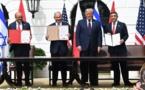 إسرائيل توقع اتفاقيات لتطبيع العلاقات مع الإمارات والبحرين