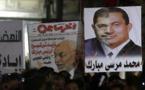ليبراسيون: مرسي ربما يواجه مصير المخلوع مبارك