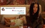 """النجمة السورية كنده علوش تعود لجمهورها بحكاية """"ضي القمر"""""""