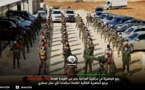 الصورة من نداء سوريا