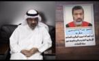 """هيئة البث البريطانية""""اوفكوم""""تدين قناة أبو ظبي لبثها  شريط الجيدة"""