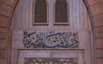 دار الإفتاء المصرية تعود لقضية الشروط الموجبة لتعدد الزوجات