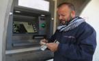 الأزمة المالية تعصف بالمجتمع الفلسطيني وتضعه أمام خيارات سوداوية