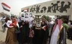 هيومن ووتش :  لا عدالة لضحايا الإخفاء القسري في العراق