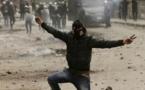 النيابة المصرية تعلن ضبط مخطط اسرائيلي تخريبي مع متهم ينتمي الى بلاك بلوك