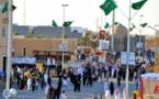 فايننشال تايمز:السعودية تريد إنهاء النزاع الخليجي لكسب ود بايدن