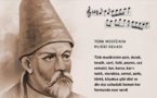 174 عاما على رحيل أبرز عباقرة التلحين في التراث التركي