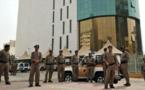 """بدء محاكمة من يوصفون بـ""""مثيري الشغب"""" في القطيف شرق السعودية"""