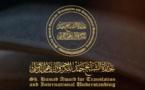جائزة الشيخ حمد للترجمة للعام 2020 ما تزال مفتوحة للترشح