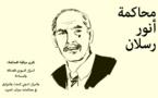 داخل محاكمة أنور رسلان... مخابرات الدولة والقبور الجماعية