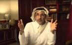 """وزير الثقافة القطري  يدعو الى تعزيز الهوية الوطنية """" العميقة """""""