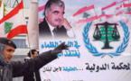 المحكمة الدولية ترجىء بدء المحاكمة في قضية اغتيال الحريري الى اجل غير مسمى
