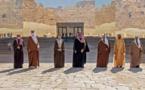 قمة العلا 2021: هل انتهت الأزمة الخليجية مع قطر؟